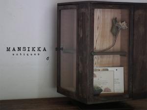 4面ガラスの木製回転判子ケース