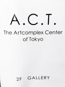 ACT看板画像