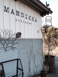 植物と鳥の家