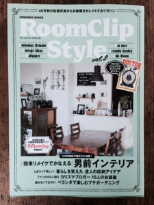 Room Clip Style vol.2