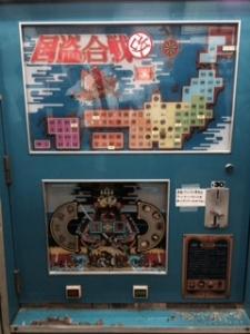 駄菓子屋博物館4