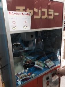 駄菓子屋博物館6
