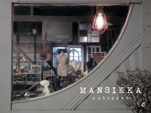 MANSIKKA マンシッカ 店内