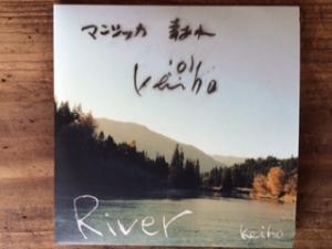 ほとりのアルバム「River」