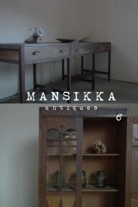 日本の古家具2点