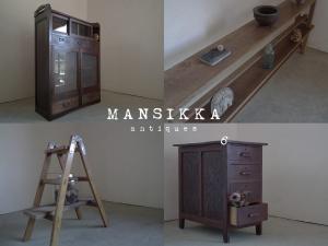 日本の古家具4点