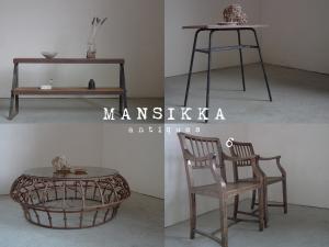 鉄製家具と木製家具
