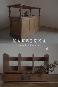 木目の美しい日本の古家具2点