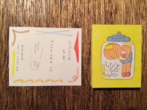 「第9回 東京蚤の市」ディスプレイ大賞