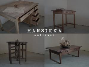 日本の木製デスク&テーブル4点