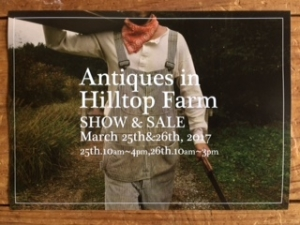 Antiques in Hilltop Farm 2017のフライヤー