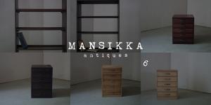 日本の古い木製収納家具6点