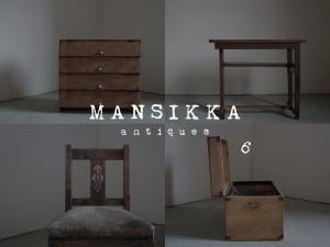 日本のアンティーク木製家具4点