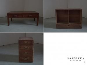日本の木製古家具