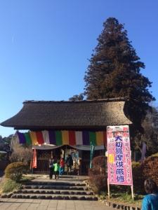 塩船観音寺の入口