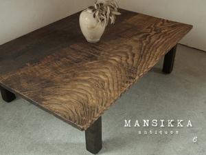 杉材と桑材の古い座卓