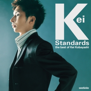 アルバム Kei Standards