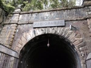 大日影トンネル入り口