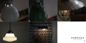 インダストリアル照明の新商品5点