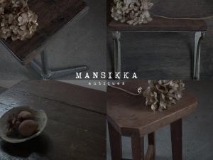 工業系家具と木製家具