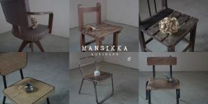ドクターチェアと小さめの木製椅子