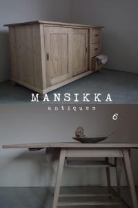 ナチュラルな木製家具2点