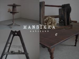 日本の古家具・古道具4点