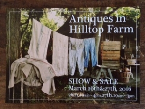 Antiques in Hilltop Farm
