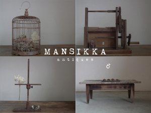 木製雑貨と木製家具4点