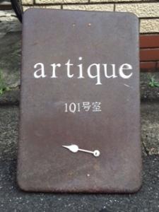 artique表参道店の入り口の看板