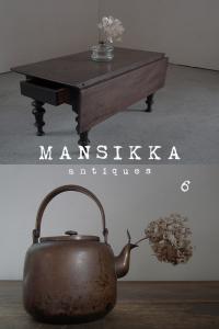 欅材の文机と銅製のやかん