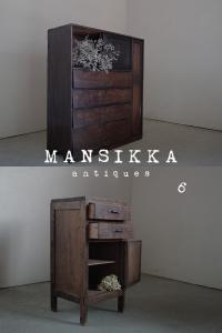 日本の木製収納2点