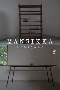 日本の古い本棚と作業台