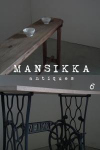 長机と網の目ミシン脚テーブル