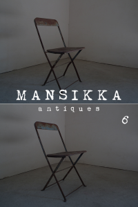 フランスの鉄製折り畳み椅子