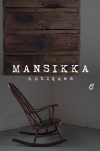 日本の木製古家具2点