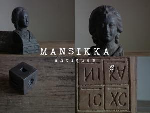 ハンガリーのアンティーク雑貨
