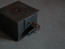 I05280