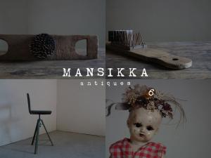ハンガリーのアンティーク家具&雑貨4点