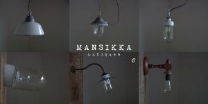 ハンガリーのアンティーク照明6点