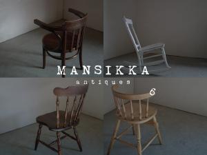 古い木製の椅子4点