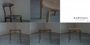 木工作家の椅子5点