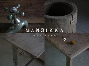 日本の古家具・古道具