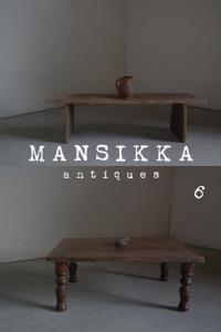 木製の古家具2点