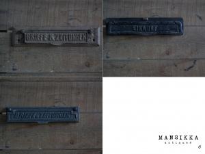 ドイツの古いレタープレート