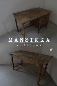 古い片袖机と作業台