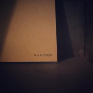 旅の小冊子