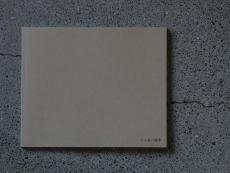 L06759
