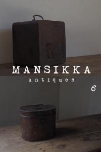 鉄製金庫と鉄製ハットボックス