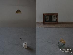 リメイク照明と古道具